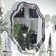 Fine Furniture Antebellum Shaped Mirror in Hermitage Wood 920-152