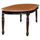 A-America British Isles Oval Leg Dining Table in Honey/Espresso BRIHE6310