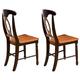 A-America British Isles Napoleon Side Chair in Honey/Espresso (Set of 2) BRIHE285K