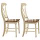 A-America British Isles Napoleon Side Chair in Merlot/Buttermilk (Set of 2) BRIMB285K