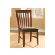 A-America Granite Slatback Side Chair in Java (Set of 2) GRAJV245K