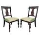 Paula Deen Home Paula's Arm Chair in Tobacco (Set of 2)