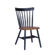 John Thomas Furniture Dining Essentials Copenhagen Side Chair (Set of 2) in Black/Cherry C57-285