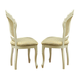 ESF Furniture Leonardo Side Chair in Ivory (Set of 2)
