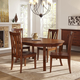 A-America Grant Park 5-Piece Oval Dining Set in Pecan
