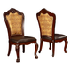 Coaster Benbrook Dining Side Chair (Set of 2) in Dark Cherry 105512