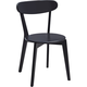 Diamond Sofa Noire Dining Chairs in Black NOIREDCBL