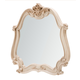 AICO Lavelle Cottage Mirror in Blanc 9022667-04