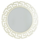 Aico After Eight Wall Mirror in Pearl 19260-08