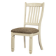 Bolanburg Upholstered Side Chair in White/Oak (Set of 2) D647-01