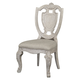 A.R.T Renaissance Shield Back Side Chair in Dove Grey (Set of 2 ) 243202-2617