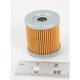 Oil Filter - HF563