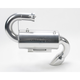 Ultra-Q Performance Silencer - UQ-2201C