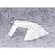 5 in. Low-Cut White Windshield - 450-233-55