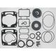 2 Cylinder Complete Engine Gasket Set - 711262