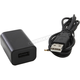 USB Charger w/AC Adaptor for X1 SLIM Communicator - CBX1SLIMCHRG