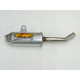 PowerCore 2 SST Silencer - 025079