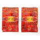 Heat Pax Mini/Hand Warmer - 5551