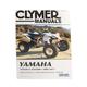 Yamaha Repair Manual - M287-2