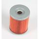 Oil Filter - HF152