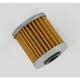Oil Filter - 0712-0050