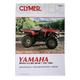 Yamaha Moto-4/Big Bear Repair Manual - M490-3