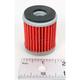 Oil Filter - DT1-DT-09-80