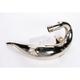 Platinum Pipe - PK01125P