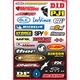 Sponsor Kit B - 10-68002