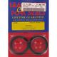 Standard Fork Seals - 7260