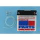 Standard 12-Volt Battery - R12N7D3B