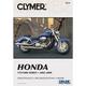 Honda Repair Manual - M230