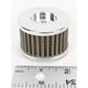 Stainless Steel Oil Filter - DT1-DT-09-41S