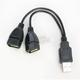 USB Splitter - CBUSBSPLIT