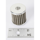 Stainless Steel Oil Filter - 0712-0232