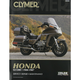 Honda Repair Manual - M504