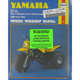 Yamaha ATV Repair Manual - 1154