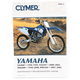 Yamaha  Repair Manual - M491-2