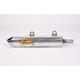 Turbine Core II Spark Arrestor Silencer - 025011