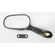Carbon Fiber OEM-Style Replacement Oval Mirror - 20-87092