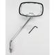 Chrome Universal Rectangular Mirror - 20-21720