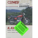 Kawasaki Repair Manual - M358