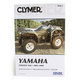 Yamaha Repair Manual - M285-2