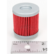 Oil Filter - HF560