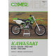 Kawasaki Dirtbike Repair Manual - M447-3