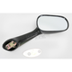 Carbon Fiber OEM-Style Replacement Oval Mirror - 20-87071