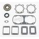 Hi-Performance Complete Engine Gasket Set - C4002S