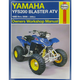Yamaha YFS Blaster Repair Manual - 2317