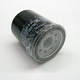 Performance Gold Oil Filter - KN-196