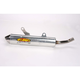Turbine Core II Spark Arrestor Silencer - 024017